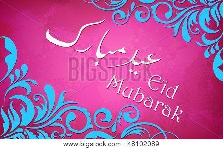 illustration of floral Eid Mubarak Wishing