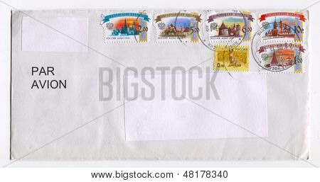 RUSSIA - CIRCA 2013: A stamp printed in Russia shows image of the Moscow Kremlin, Astrakhan Kremlin, Novgorod Kremlin, Kazan Kremlin, Pskov Kremlin and Hare, circa 2013.