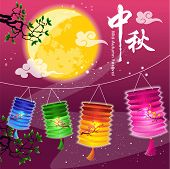 picture of mid autumn  - Mid Autumn Festival vector background with lantern - JPG