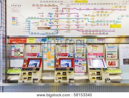 Ticket vending Machine in Osaka