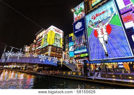 Glico Man billboard