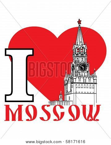 Moscow Kremlin And Red Heart.illustration