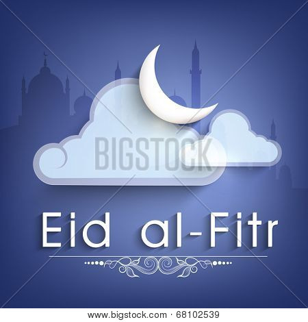 Muslim community festival Eid-al-Fitr celebrations with crescent moon and clouds on mosque silhouetted blue background.