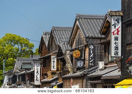 ISE, JAPAN - APRIL 25, 2014: Facades on the historic shopping street of Oharai-machi. The reconstructed buildings are completed in the Edo period traditional style.