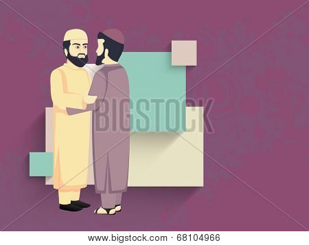 Young Muslim men wishing and hugging each other on stylish abstract background for Muslim community festival Eid Mubarak celebrations.
