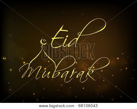 Stylish golden text Eid Mubarak on shiny brown background for Muslim community festival celebrations.