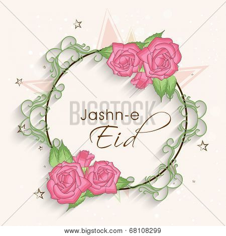 Stylish sticky decorated with pink roses on beige background for Jashn-e-Eid celebrations.