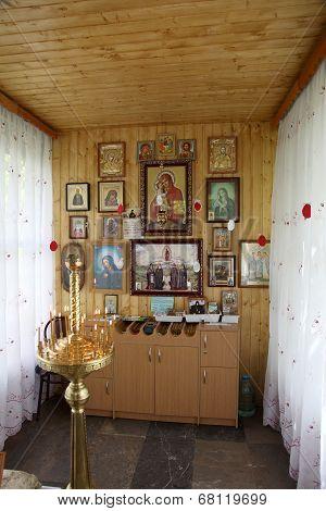 Toplovsky Holy Paraskeevsky Convent. In A Chapel