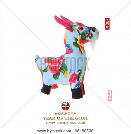 chinese goat toy on white background, word for