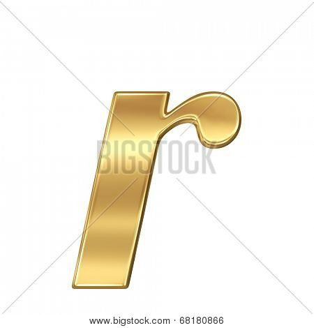 Golden shining metallic 3D symbol letter r - lowercase isolated on white.