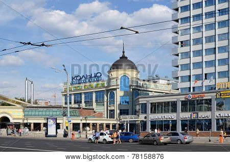 Kazan. Shopping Center