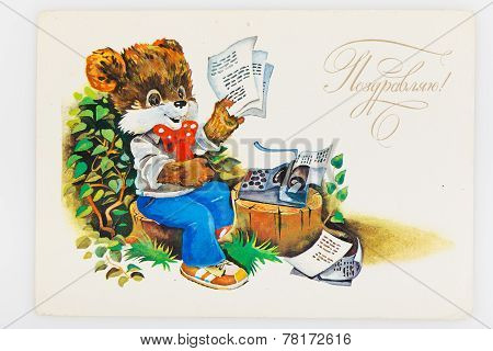 Reproduction Of Antique Postcard Shows Bear In Sneakers, Jeans, Shirt And Bow Print On A Typewriter,