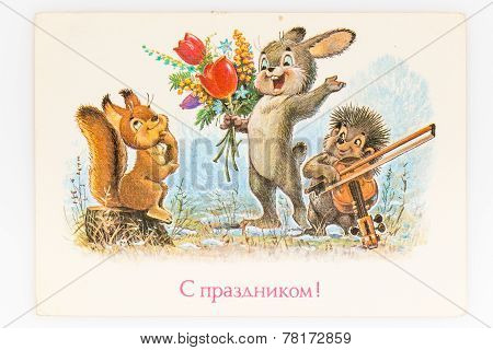 Reproduction Of Antique Postcard Shows Squirrel, Rabbit And Hedgehog