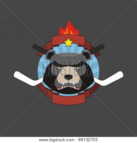 hockey bear emblem. Vector illustration