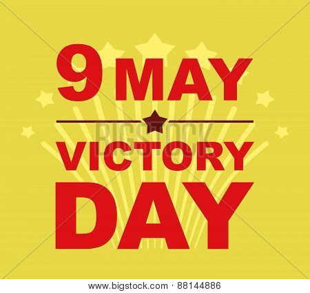 9 May. Victory day. Salute vector illustration