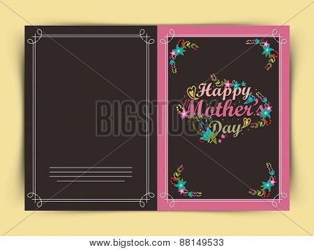 Happy Mother's Day celebration greeting card design decorated with beautiful flowers.