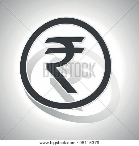 Curved rupee sign icon
