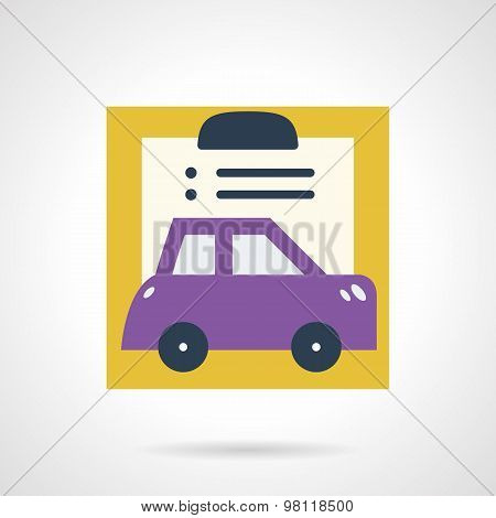 Car insurance document flat vector icon