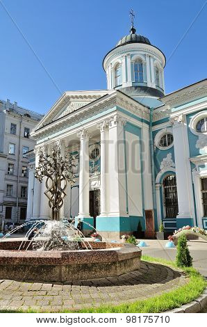 Armenian Apostolic Orthodox Church Of St. Catherine In Saint-petersburg, Russia