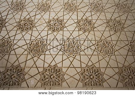 Patterns of Alhambra