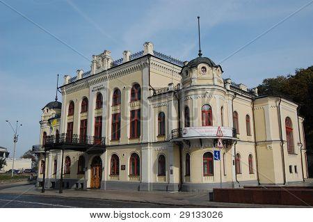 Philharmonic society.Kiev,Ukraine