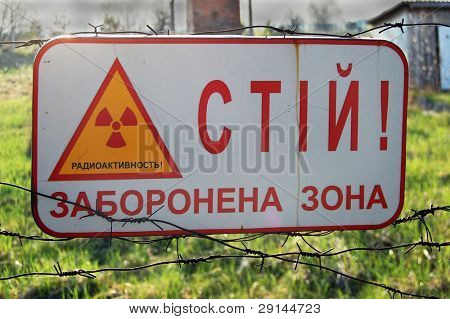 Chernobyl area. Lost city Pripyat. Sign - Stop,Restricted area,Radioactive. - in Ukrainian. Modern ruins. Ukraine. Kiev region.