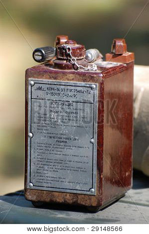Detonator ignition machine.Text in Russian