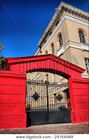 HDR.Main historical building of National University of Kiev. Ukraine's premier university Kiev,Ukraine