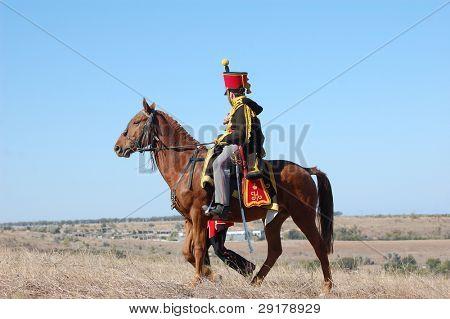 Russian Hussar. Kiev's Hussar Regiment. Crimean War time
