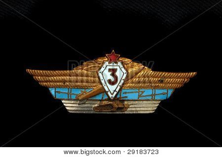 Soviet military badge 3-rd Class Military Specialist