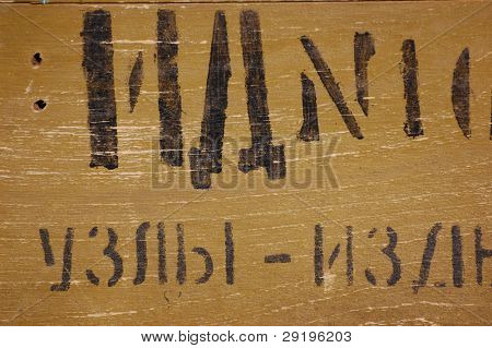 Soviet military box of 60-th for radar parts.No logo.Translation -  ID # 16...... Parts of divice ....Handle with care.Don't drop.Don't rotate upside.