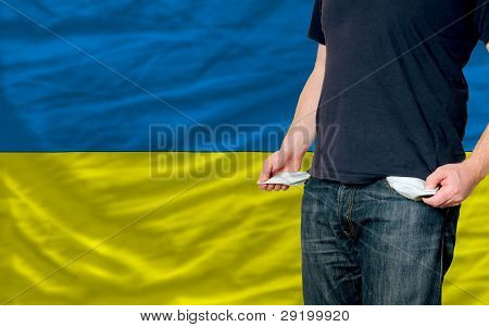 Recession Impact On Young Man And Society In Ukraine