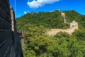 image of qin dynasty  - Sunny morning at the great wall in China near Beijing  - JPG