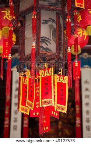 Detail In Jade Temple In Shanghai