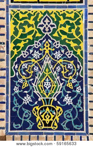 Detail From Registan - Samarkand - Uzbekistan