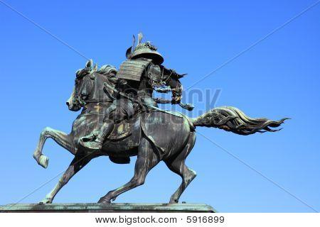 Hero Sculpture