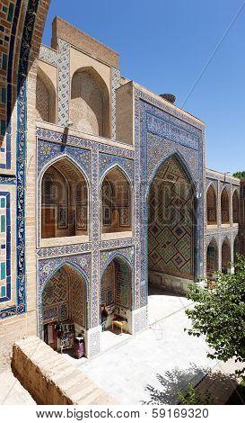 Detail From Ulugbek Meressa - Registan - Samarkand - Uzbekistan