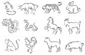 stock photo of annal  - Professional brush painting set of Chinese twelve zodiac signs create by vector - JPG