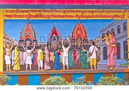 Little Bhaktisiddhanta Saraswati And Lord Krishna Jagannath