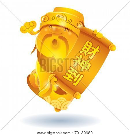 Chinese God of Wealth - Golden. The Chinese text in the image means: God of Wealth is coming to you!