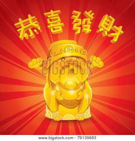 Chinese God of Wealth - Golden. The Chinese text in the image: