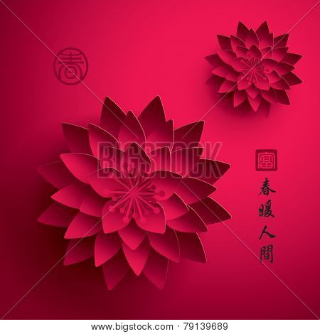 Chinese New Year. Vector Paper Graphic of Lotus. Translation of Stamp: Wealth, Spring. Translation of Calligraphy: Spring spread the happiness.