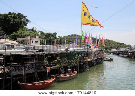 canal and stilt houses of Tai O