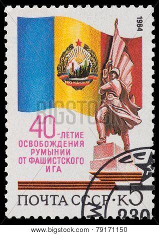 Liberation Of Romania