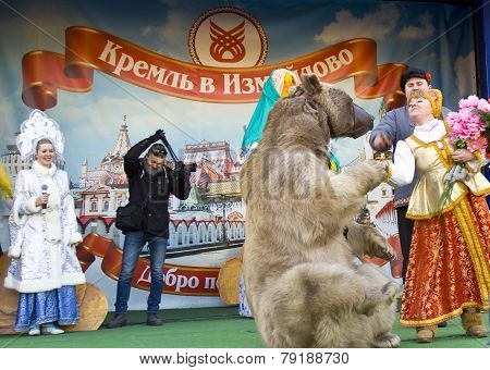 Spring Festival Pancake Week In Russia