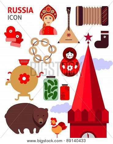 Russian vector symbols and icon.