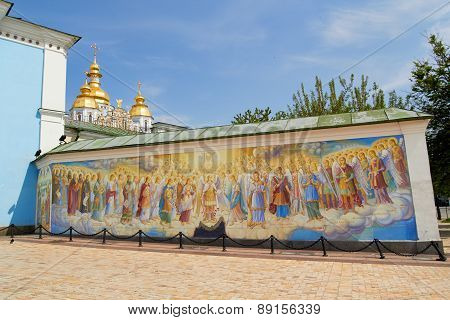 Beauty wall painting of St. Michael's Golden-Domed Monastery cathedral , Kyiv, Ukraine