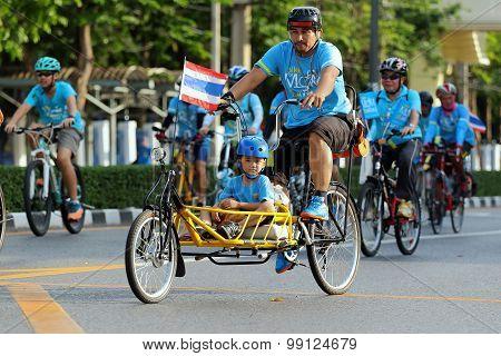 Bike For Mom