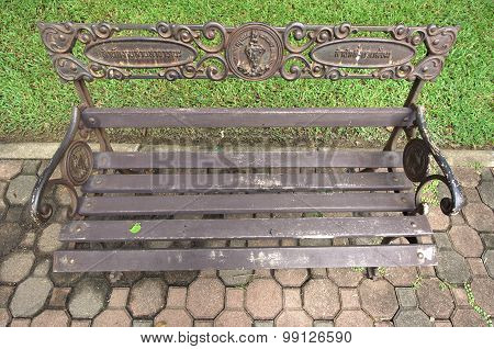 Bench In The Green Park