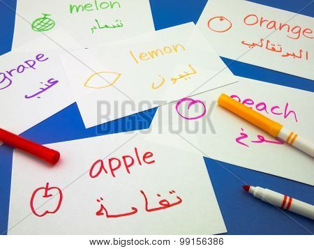 Making Language Flash Cards; Arabic